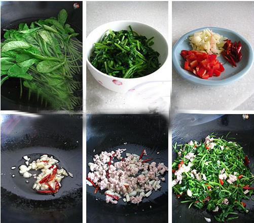 肉沫萝卜菜的做法步骤_1