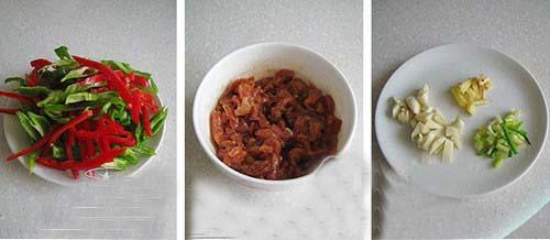 家常青椒肉丝的做法步骤_1