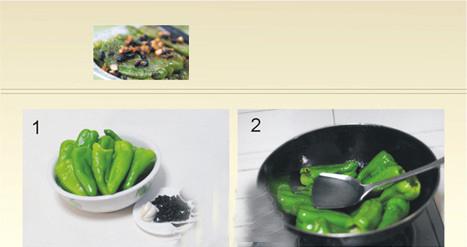 豆豉虎皮青椒的做法步骤_1