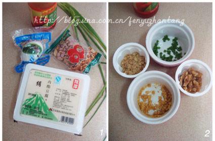 核桃蛋黄豆腐的做法步骤_1