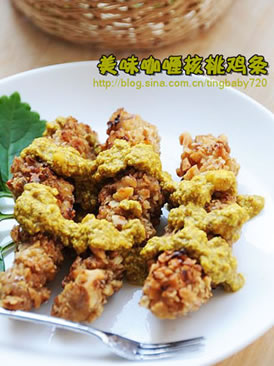 咖喱核桃鸡条