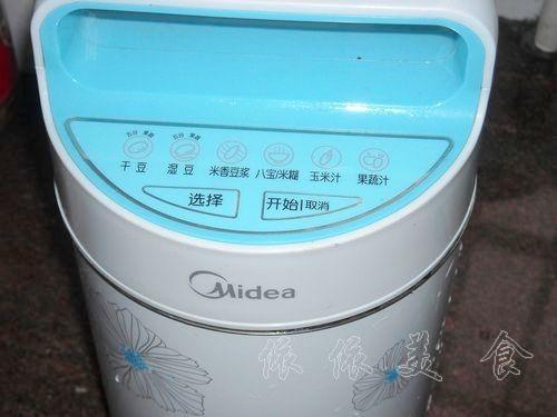 核桃红枣米浆的做法步骤_2