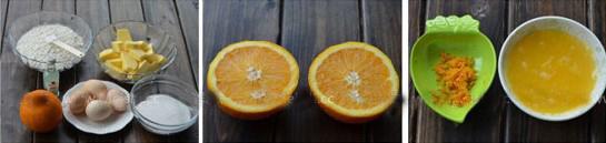 橙子蛋糕的做法步骤_1