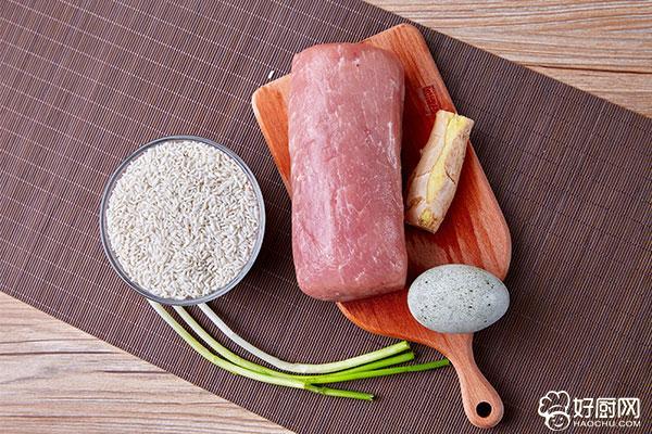 皮蛋瘦肉粥的做法步骤_1