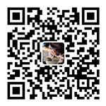 香茅椰香猪的做法步骤_11