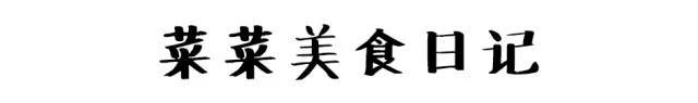 泡椒&泡椒豆腐_13