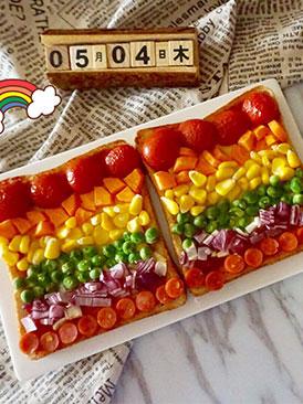 彩虹吐司披萨