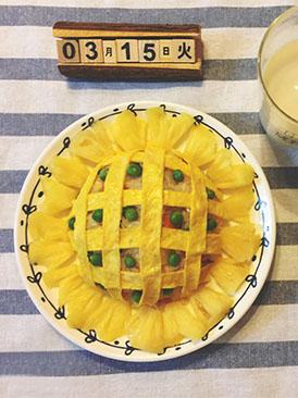 向日葵菠萝蛋包饭
