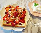 草莓堅果吐司