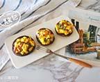 芝士焗鵪鶉蛋香菇