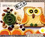 猫头鹰早餐吐司