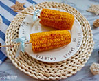 香烤甜玉米
