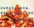 蒜蓉彩鲜杏鲍菇
