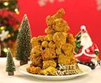 圣诞炸鸡树