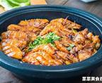 三汁雞翅燜鍋