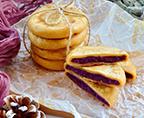 黄金紫薯馅饼