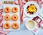 红心火龙果甜甜圈