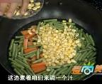 玉米豇豆炝河虾