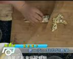 绿茶炝蚕豆虾