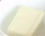 香辣肉末豆腐饼