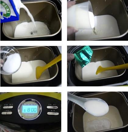 酸奶diy的做法步骤_1
