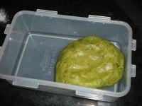 抹茶酥饼的做法步骤_6