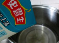 豌豆豆腐蛋花汤的做法步骤_4