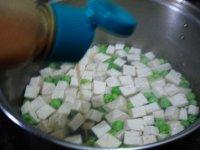 豌豆豆腐蛋花汤的做法步骤_7
