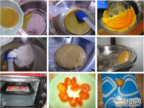 蛋黄月饼的做法步骤_2