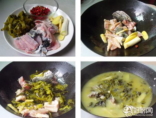 酸菜鱼_酸菜鱼做法大全_酸菜鱼家常做法-好厨网