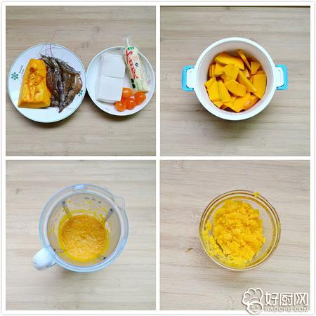 那一道黄金的美丽 蟹黄豆腐_2