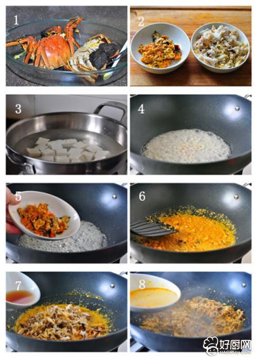 鲜嫩嫩的美味 蟹粉豆腐_2