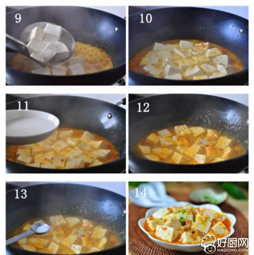 鲜嫩嫩的美味 蟹粉豆腐_3