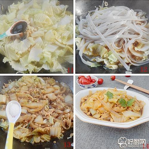 东北家常菜 大白菜炖宽粉_4