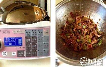 小炒黄牛肉的做法步骤_2