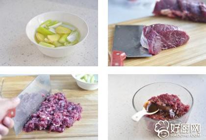 干炸牛肉丸子的做法步骤_1