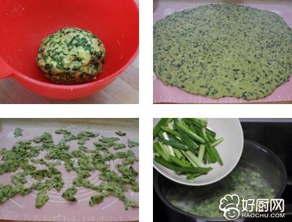 韭菜面片的做法步骤_2