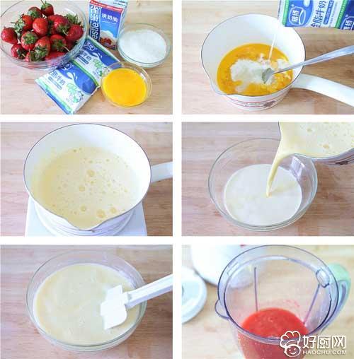 草莓冰激凌的做法步骤_2