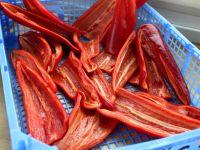 腌红椒的做法步骤_3