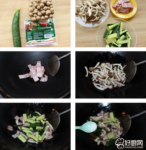 春日里的清爽小炒 黄瓜九道菇炒培根_2