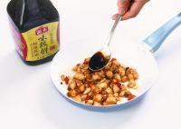 香辣鸡肉饭的做法步骤_3
