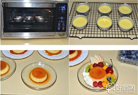 【法式水果布丁】法式水果布丁的做法
