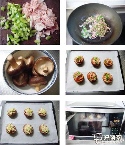 香菇小披萨的做法步骤_1