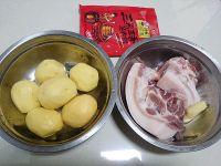 土豆粉蒸肉的做法步骤_1