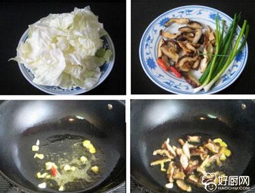 香菇手撕包菜的做法步骤_1