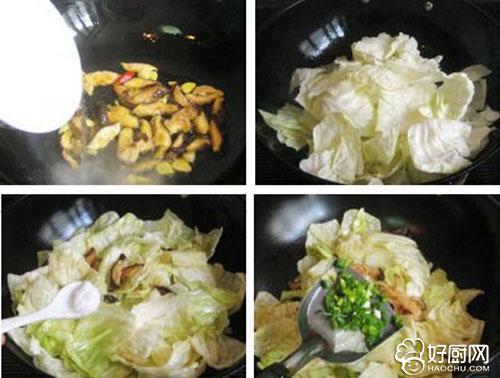 香菇手撕包菜的做法步骤_2