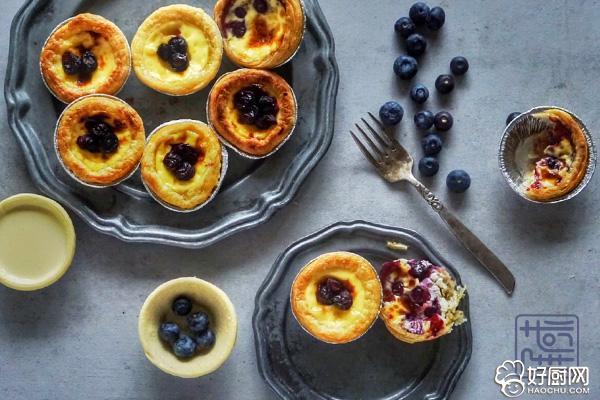 蓝莓蛋挞的做法步骤_3