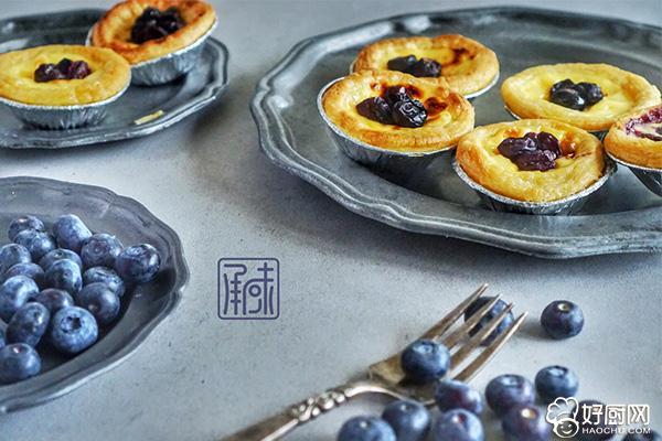 蓝莓蛋挞的做法步骤_5