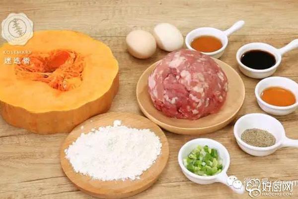 元宝饺子的做法步骤_1