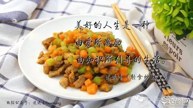 轻食炒三丁的做法步骤_8